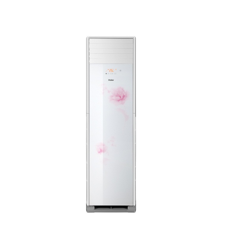 Haier Commercial Air Conditioner Cabinet Type Capacity 2.0 Ton HPU 24H03 U2013  Aladdin Mart